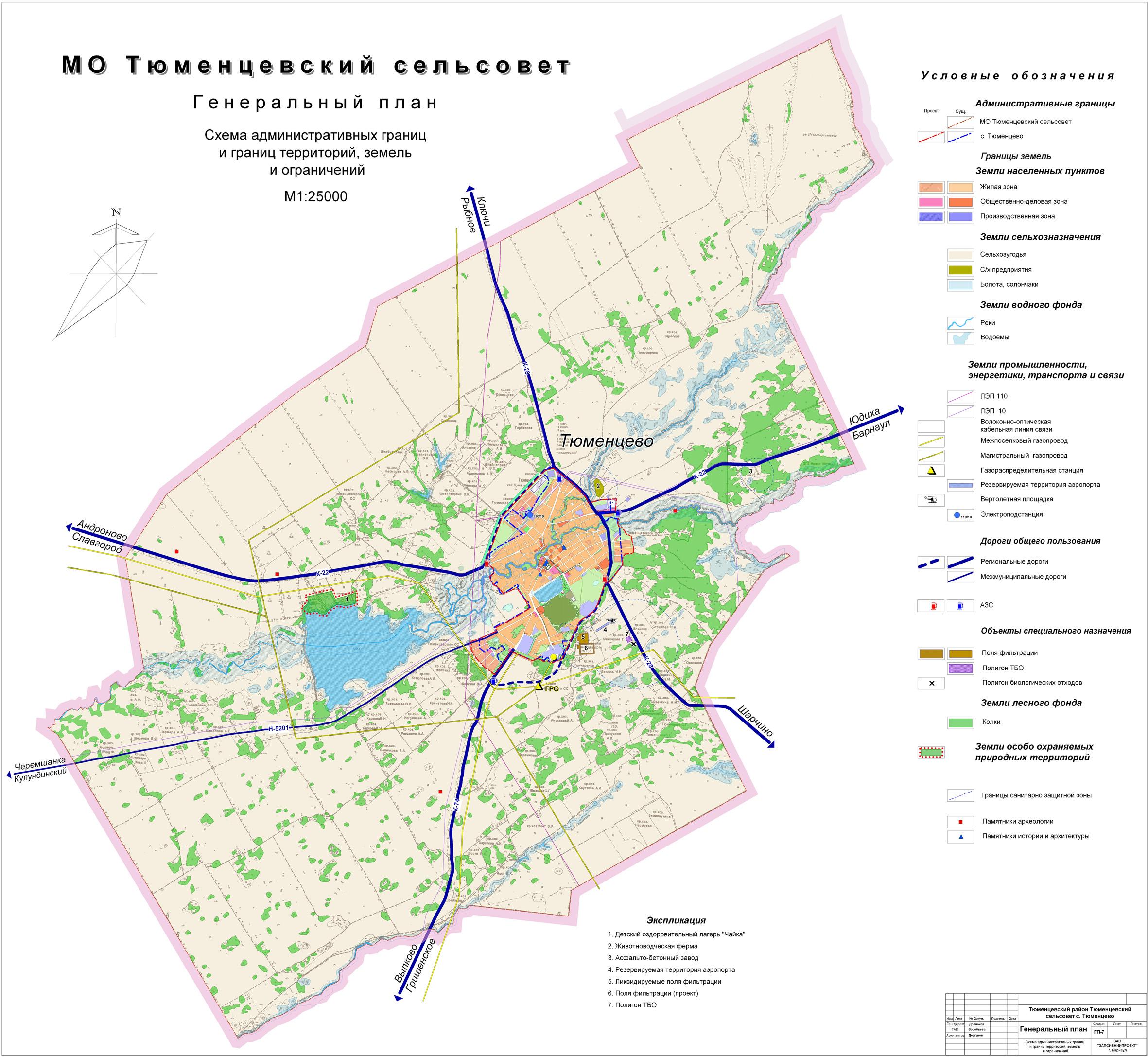 http://tumencevo.ucoz.ru/2012/Arhitektor/skhema_administrativnykh_granic_i_granic_territori.jpg
